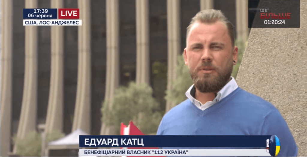 Торговець уживаними авто «продав» «112 Україна» через «відсутність гарантій свободи слова»