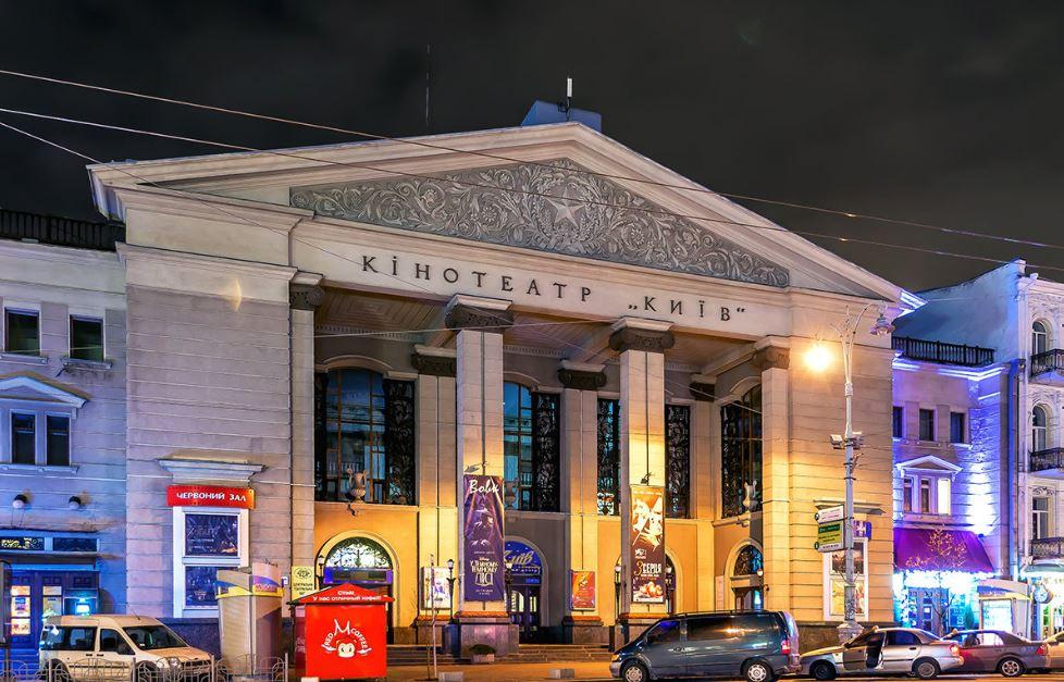 ▶💵 У кінотеатру «Київ» з'явився новий орендар