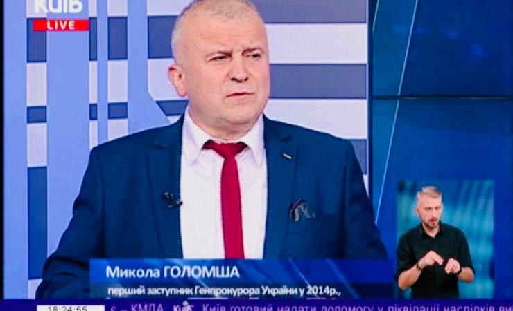 Дотація телеканалу «Київ» та інших муніципальних ЗМІ може значно зрости в 2019