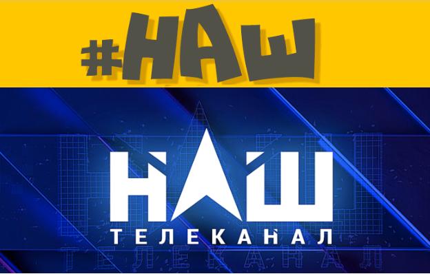 Нацрада відмовила каналу Мураєва в переоформленні концепції