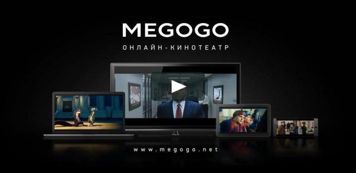 У Megogo офіційно прокоментували «громадянську війну» в описі до серіалу «Гвардія»