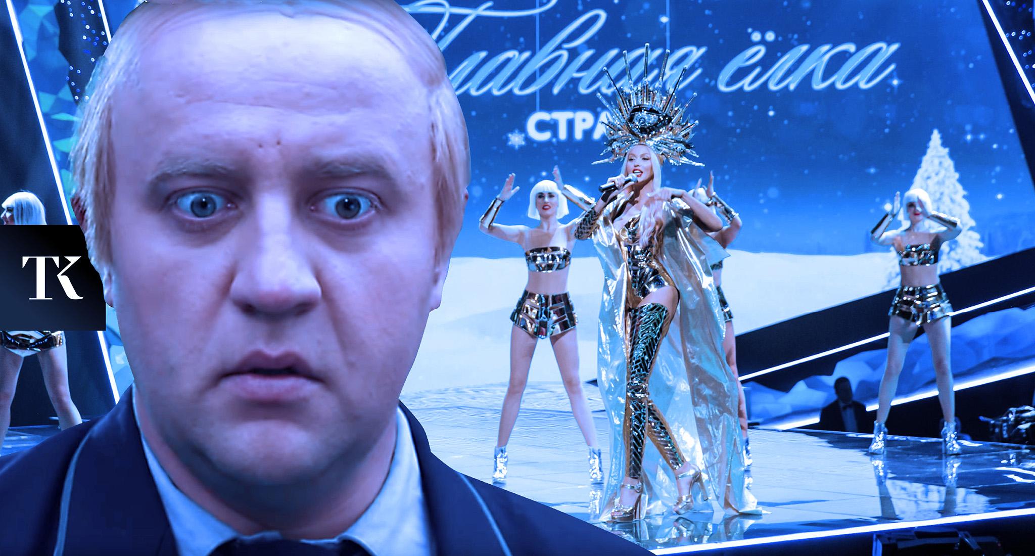 📺📈 Телерейтинги: Новий рік, «Зоряні війни» на «Україні», Бондіана на «Інтері» та українські фільми на «Плюсах»