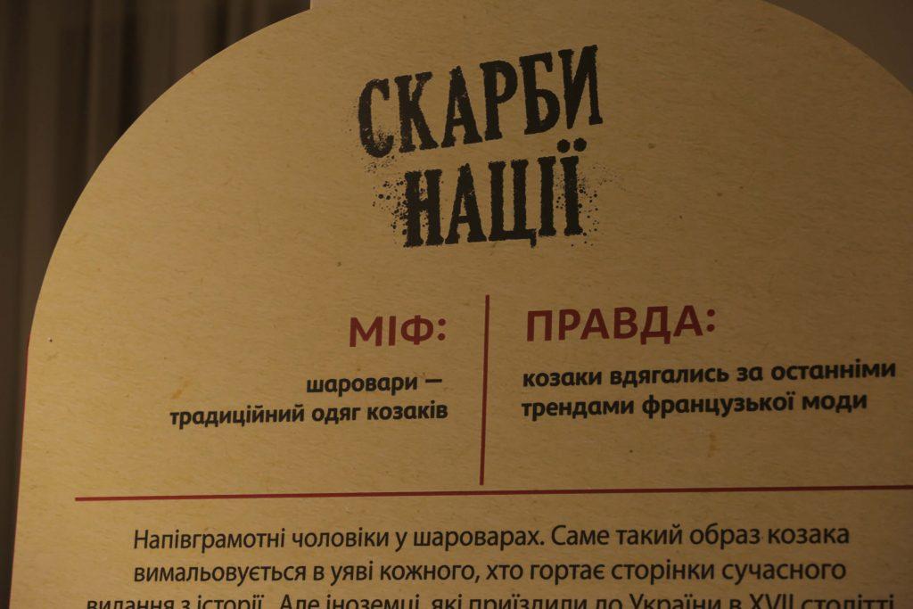 🕵📺 Аким Галимов против мифов: кем были на самом деле украинские казаки?