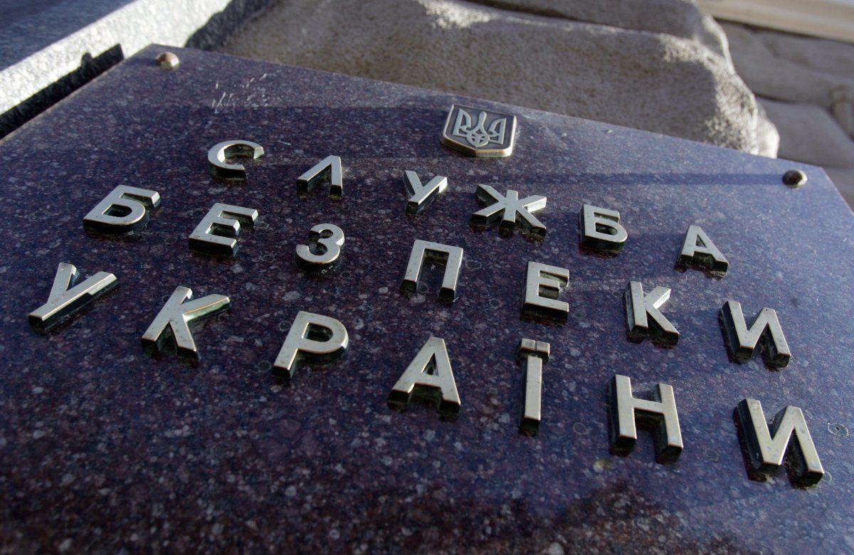 🕵 СБУ депортировала из Украины основателя портала «Главновости»