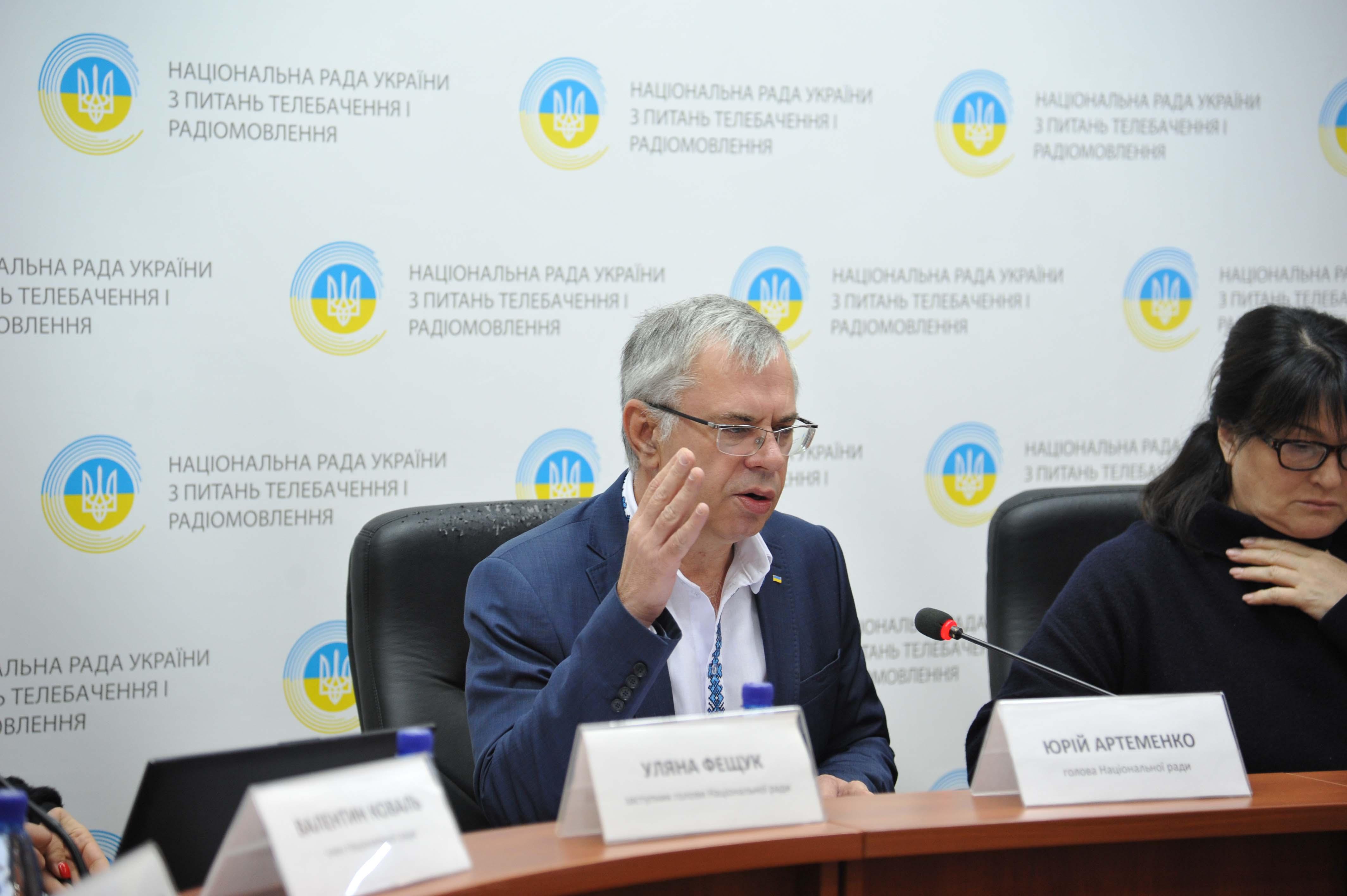 Нацрада відмовила «УНІАН ТБ» і М2 у мовленні в «Зеонбуді». «Плюси» судитимуться
