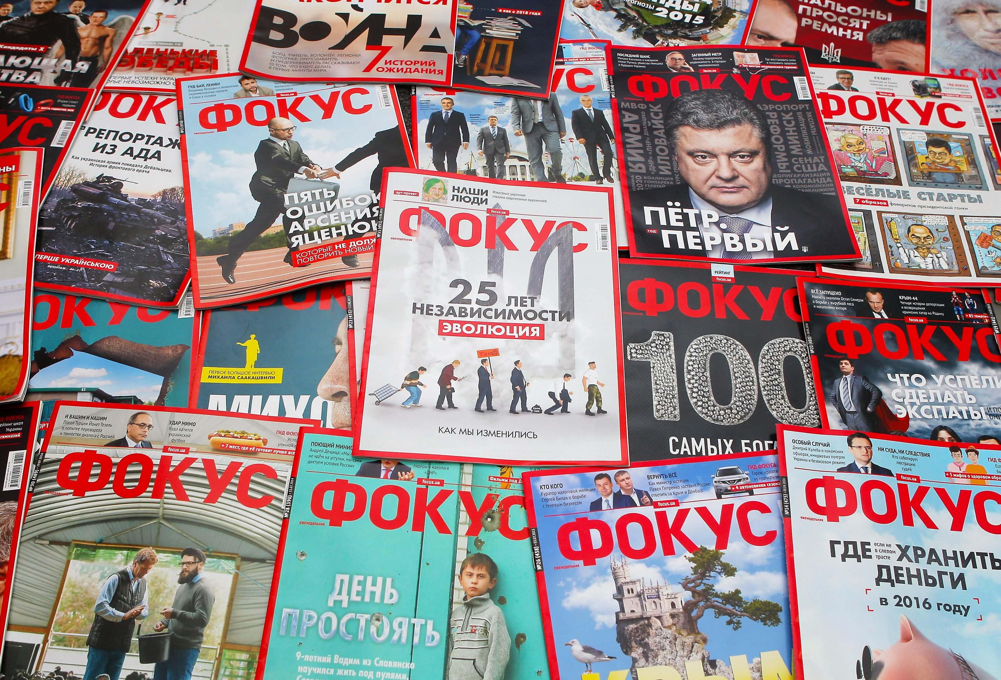 ⚡ Главным редактором сайта focus.ua стал Алексей Газубей