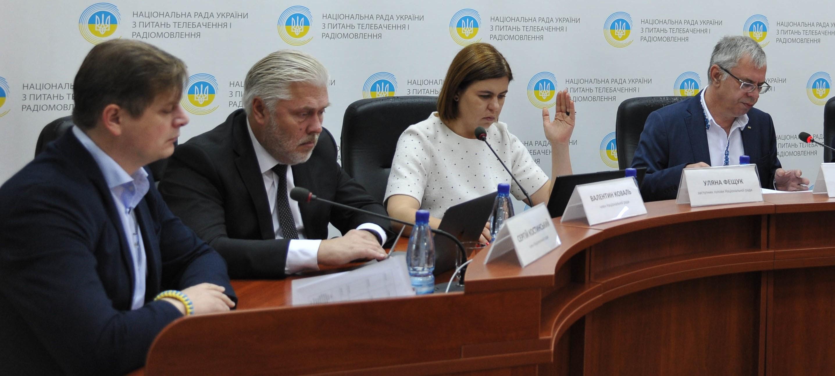 📻 Президентська четвірка Нацради знову відмовилась оголошувати конкурс для «Променя»