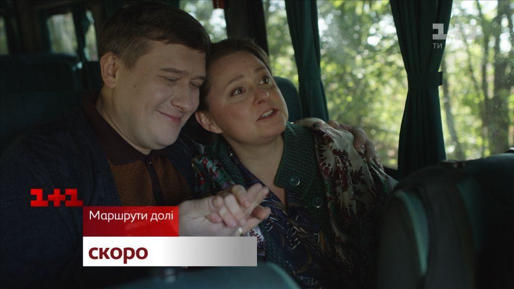⭐📺Самые ожидаемые телевизионные премьеры 2019 года