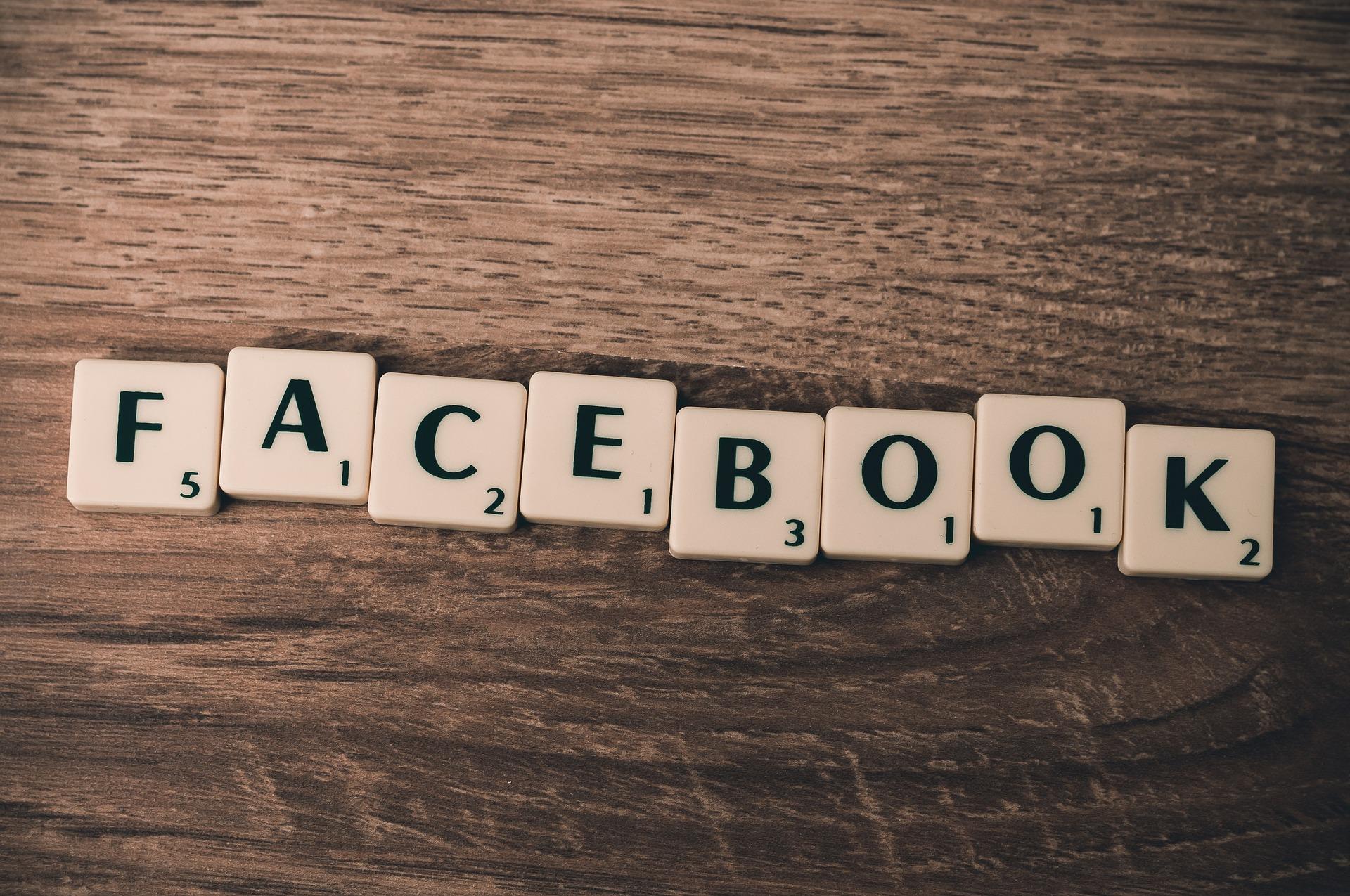 Facebook уходит в ссылку