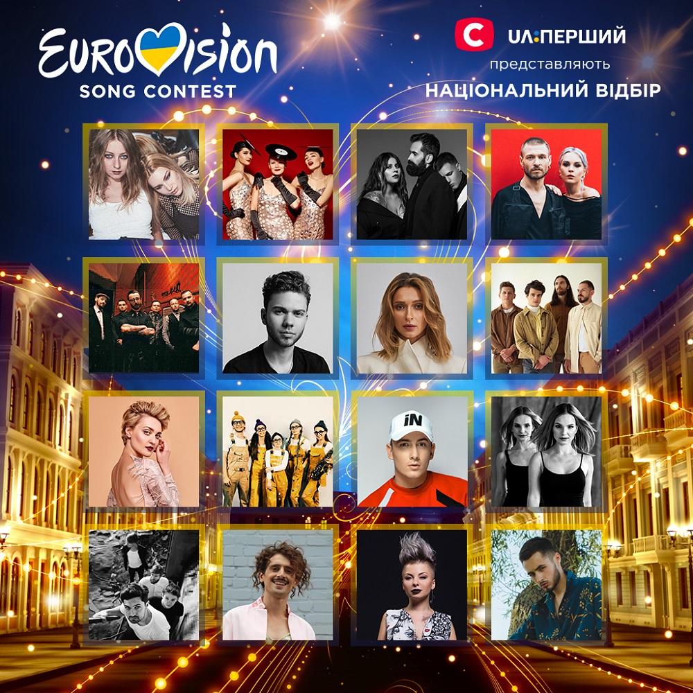 16 мгновений Украины: стали известны имена желающих спеть на Евровидении-2019