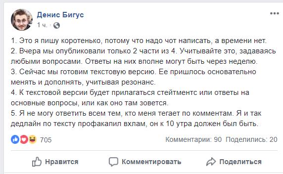 ⚖ На BIHUS.info подадуть у суд через матеріал про корупцію в оборонпромі
