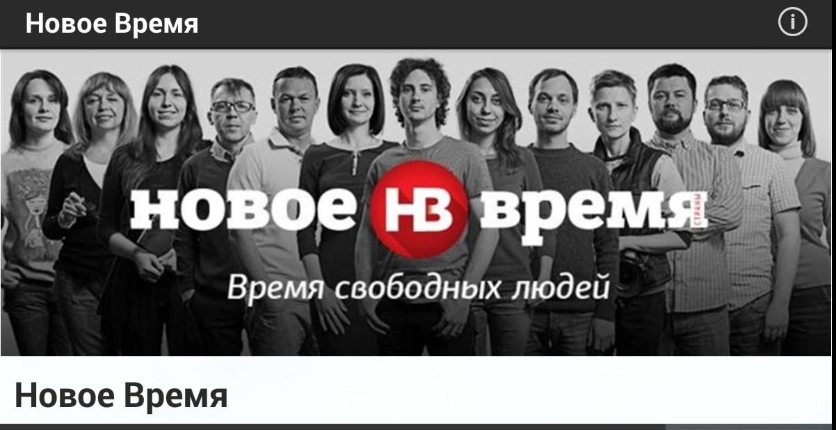 У Луценко через суд добились доступа к внутренним документам редакции НВ