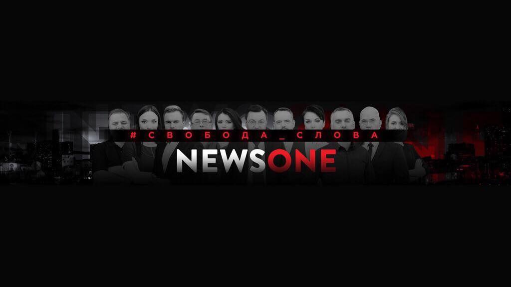 ⛔ NewsOne оштрафован за разжигание вражды и hatespeech