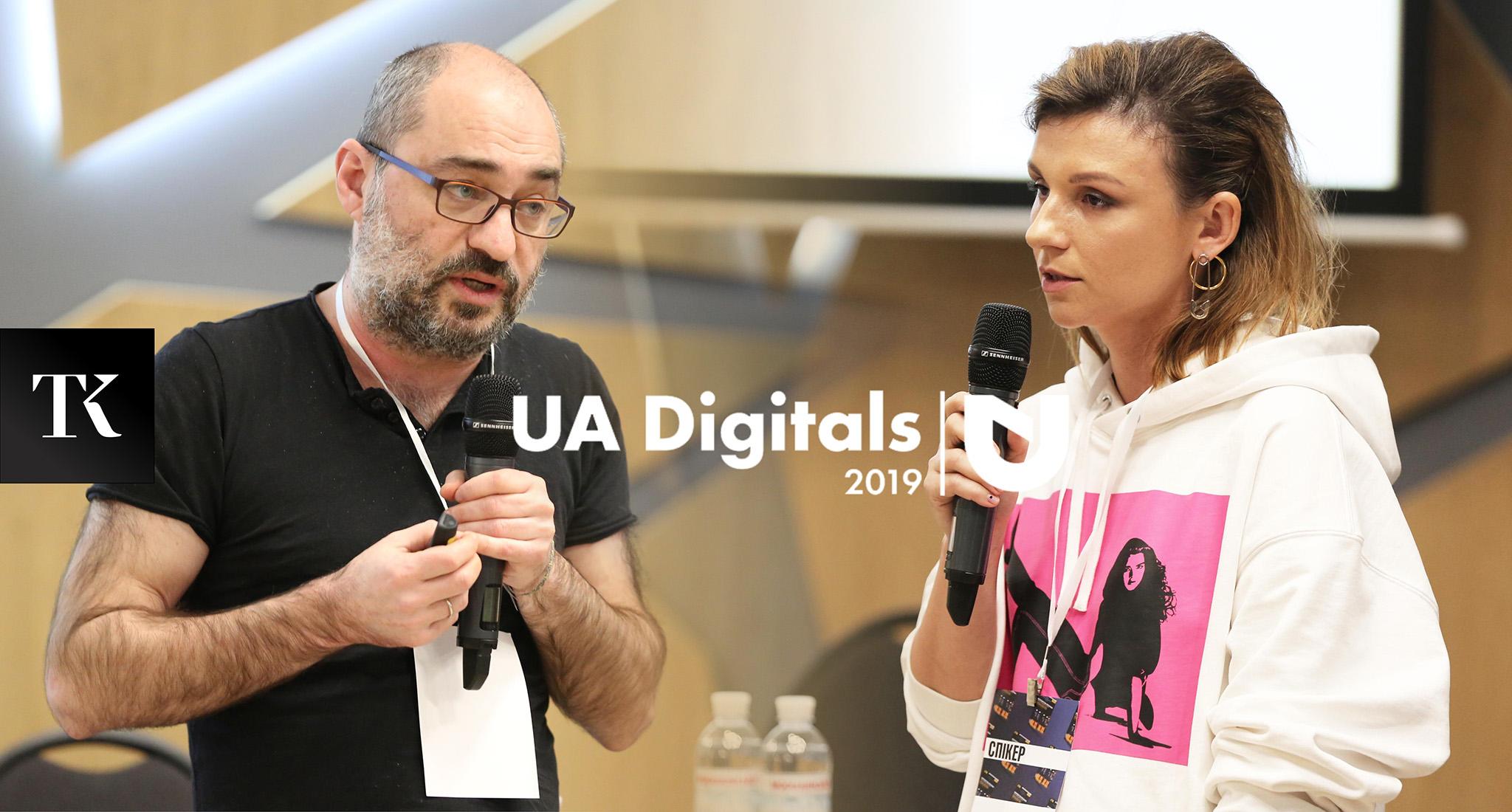 📺 Конференция UA Digitals: как «Плюсы» и StarLight дружат с интернетом