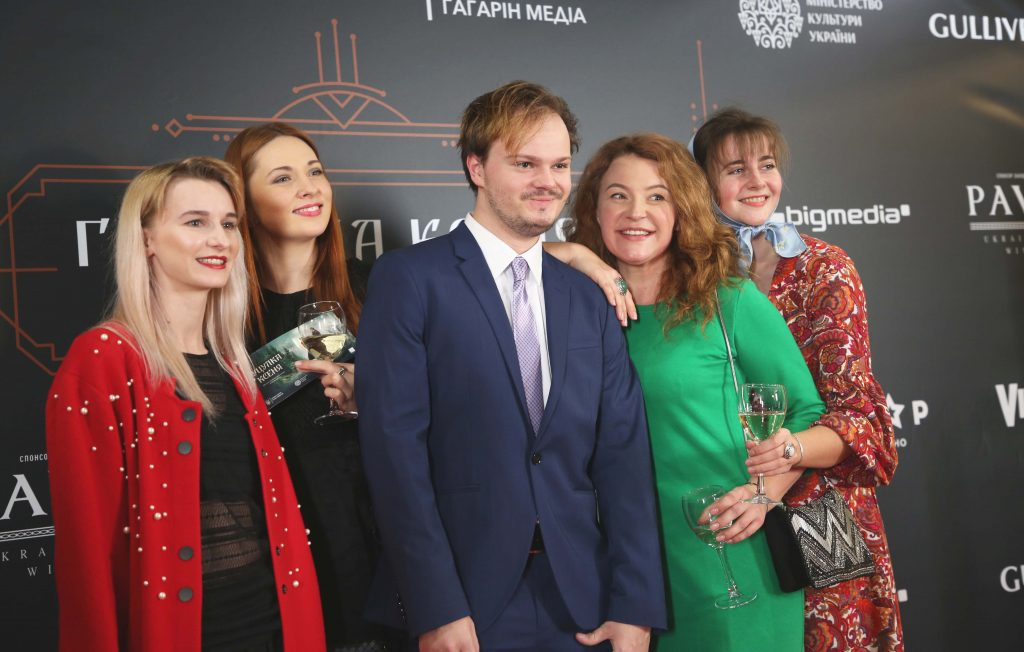 💃Dakh Daughters, Демьяненко и Нищук на презентации «Гуцулки Ксени»