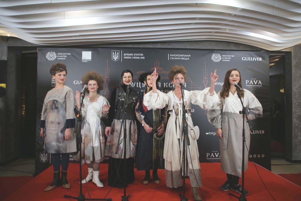 ?Dakh Daughters, Дем'яненко і Нищук на презентації «Гуцулки Ксені»