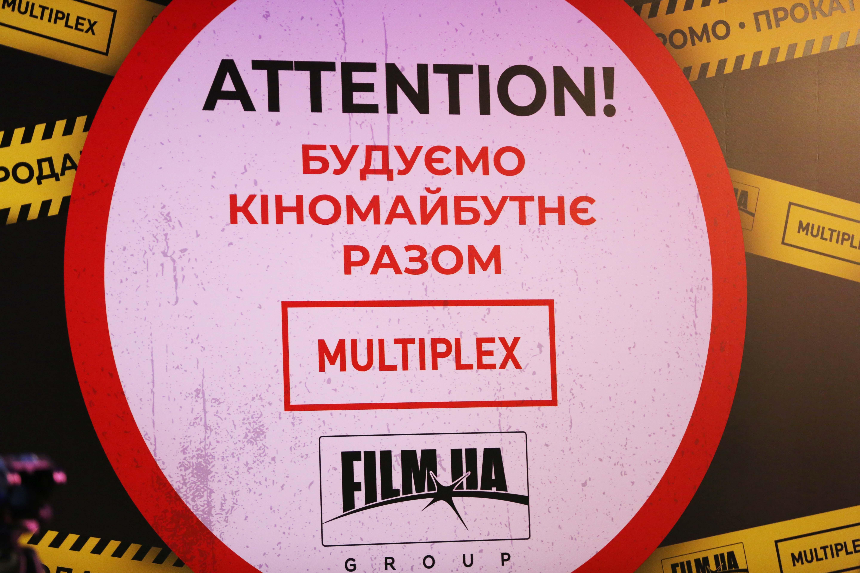 📸 Читайте «Захара Беркута»: послание потомкам от FILM.UA и Multiplex
