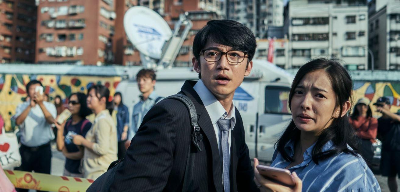 HBO Asia представив серіал про масового вбивцю