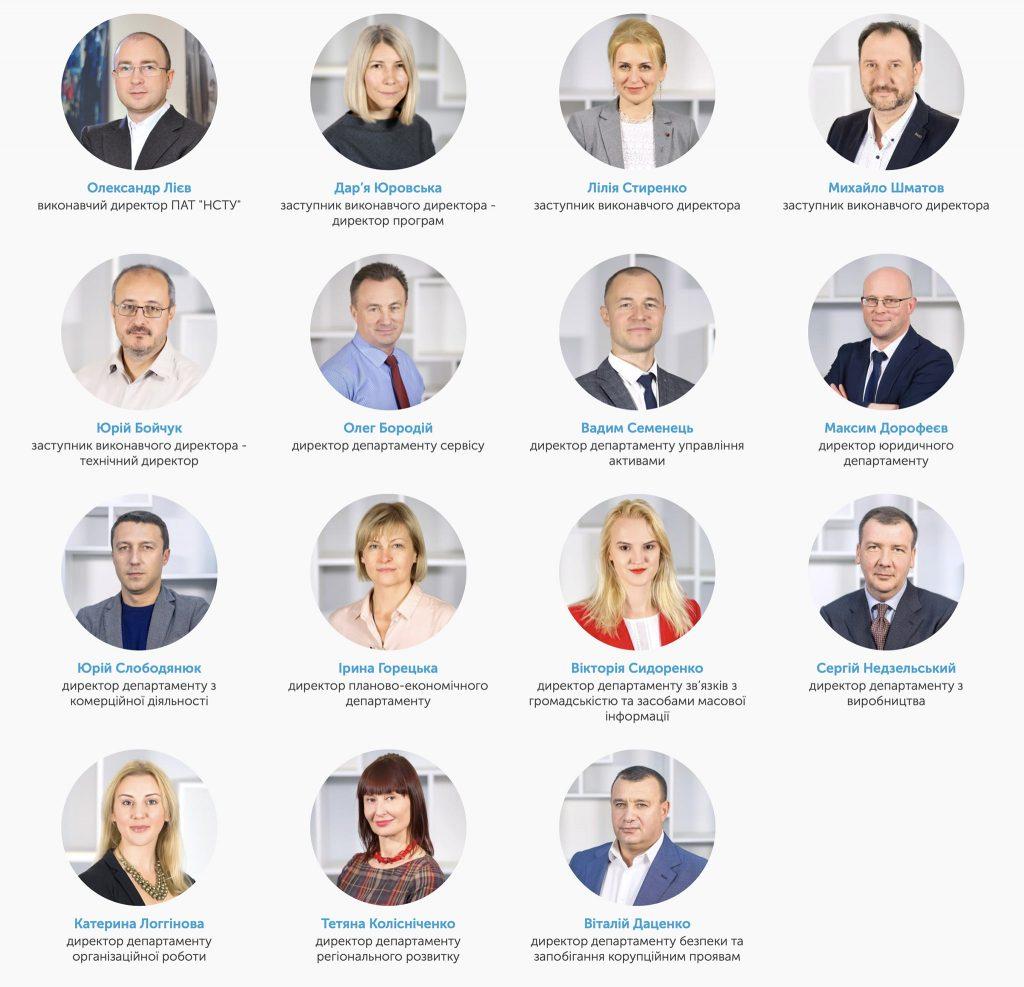 💰 Увольнение Александра Лиева из «Общественного»: коррупция в деталях