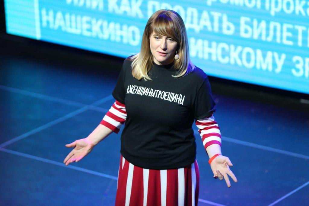 ⭐Второй StarLight Talks: дебют Царева и сенсация от Билоскурского