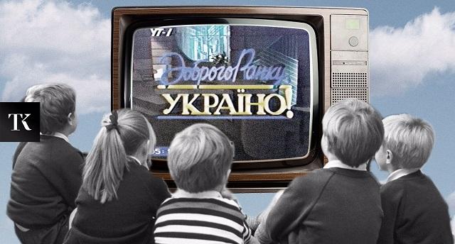 📚Телесторія: перші проекти власного виробництва на українському TV