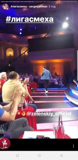 Зеленский посетил съемки «Лиги смеха» в качестве гостя