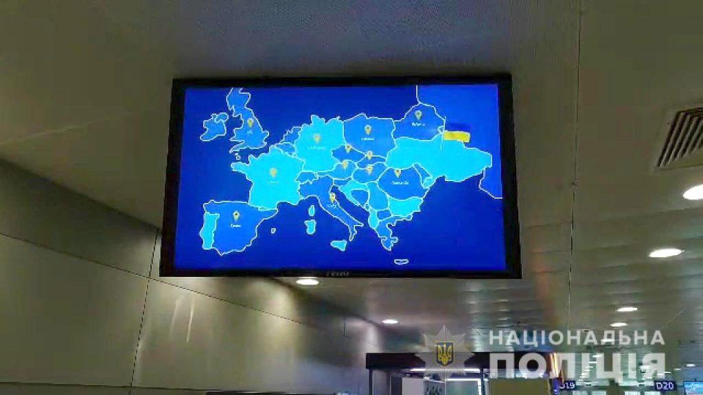 «Технічний збій»: МінСтець відреагував на розміщення своїх роликів з Україною без Криму