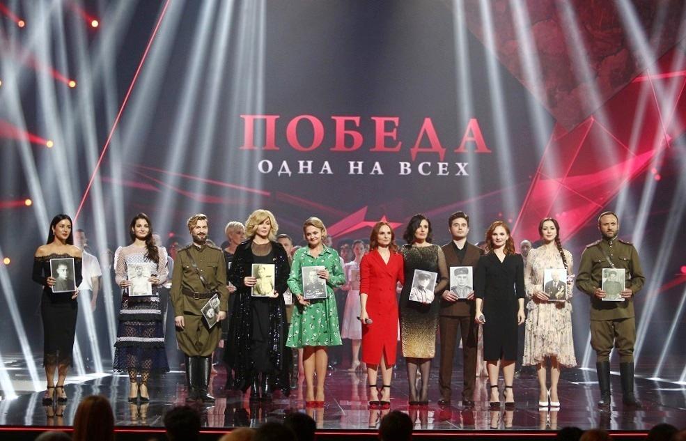 ⛔ «Интер» в концерте на 9 Мая поделил ветеранов на «своих» и «чужих»