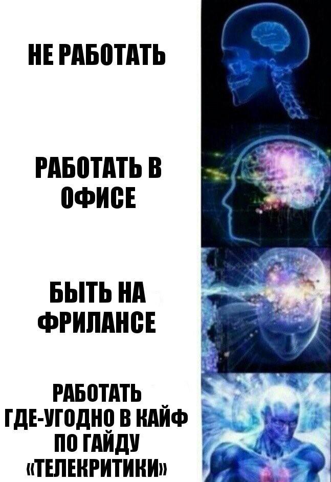 Фото Работа мозга картинка