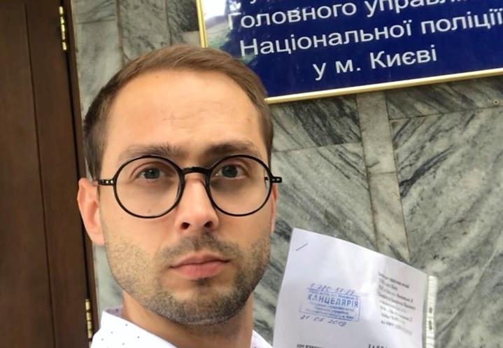 ▶Чиновника Кабмина могут осудить до трех лет за препятствия работе журналиста