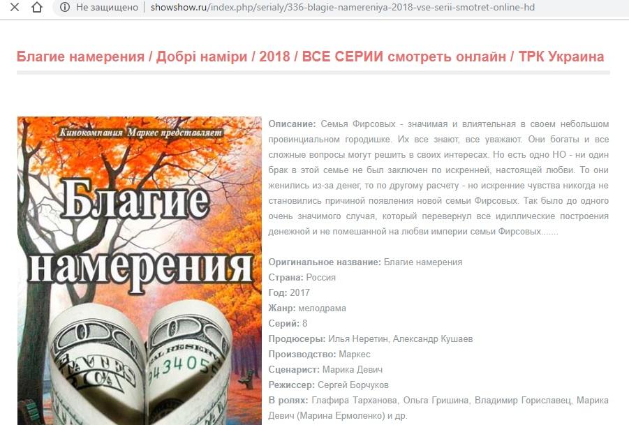 """Неретин и Кушаев в сериале """"Благие намерения"""""""