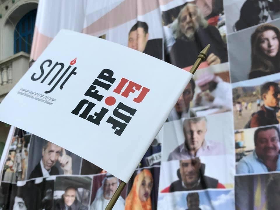 ✊🏻Томиленко присоединился к маршу журналистов в Тунисе