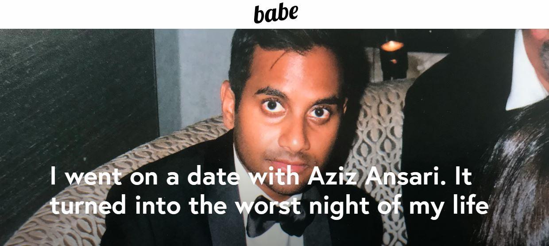 Азиз Ансари статья о домогательствах