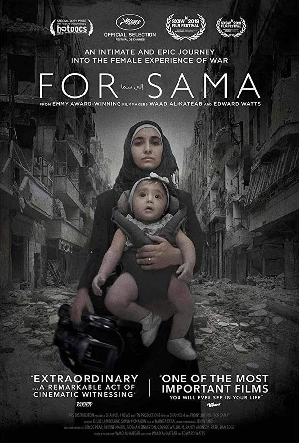 постер фильма Для Самы