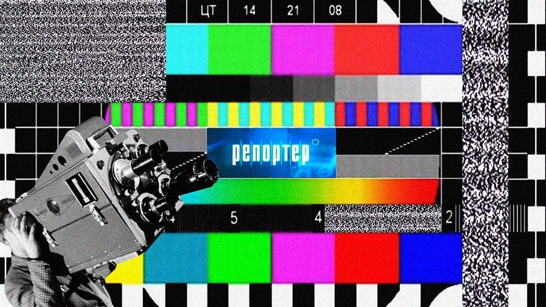 Репортер Новый канал 1999