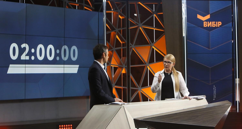 "Юлия Тимошенко в эфире ""Головна тема. Вибор"""