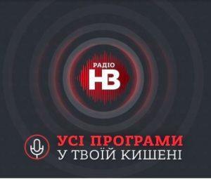 Подкасты Логотип Новое Время