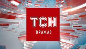 Logo-TSN-Логотип-ТСН