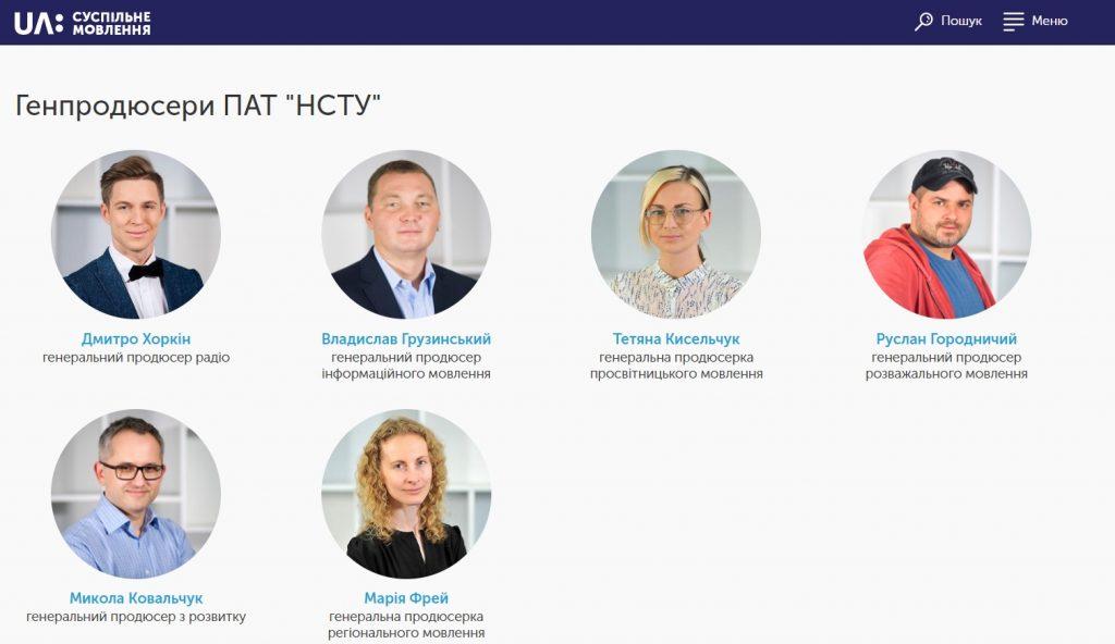 ⚡ Ярослав Лодигін став генеральним продюсером «UA: Першого»