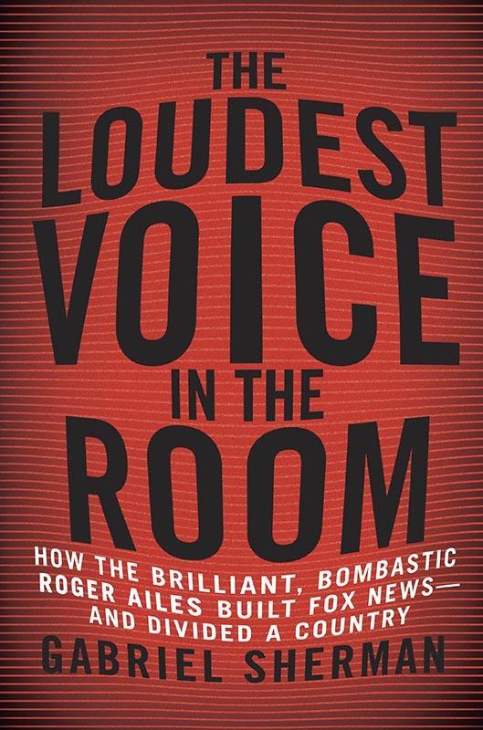 книга Самый громкий голос Гэбриел Шерман