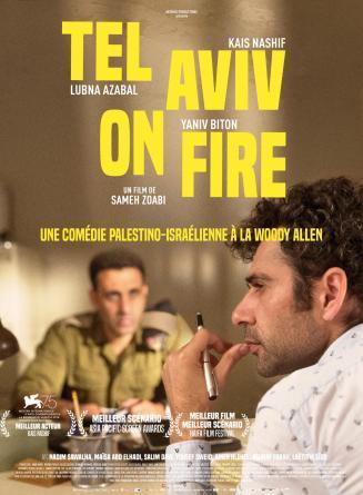 постер фильма Тель Авив в огне