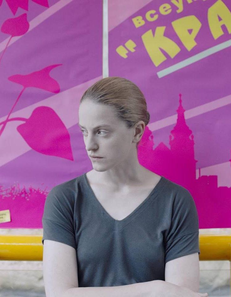 кадр из фильма Знебарвлена