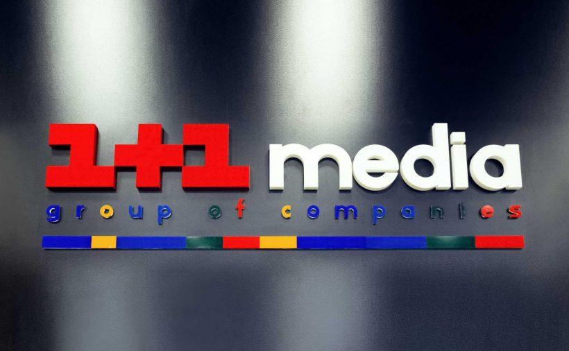 1+1 медиа media Плюсы, офис