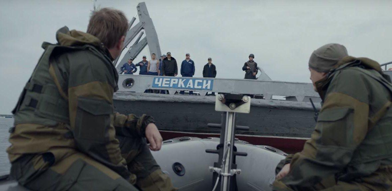 кадр из фильма Черкассы