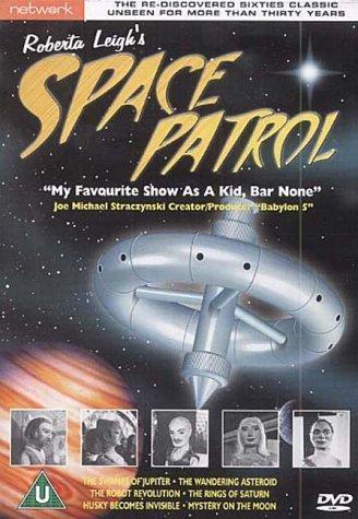 DVD Планетный патруль