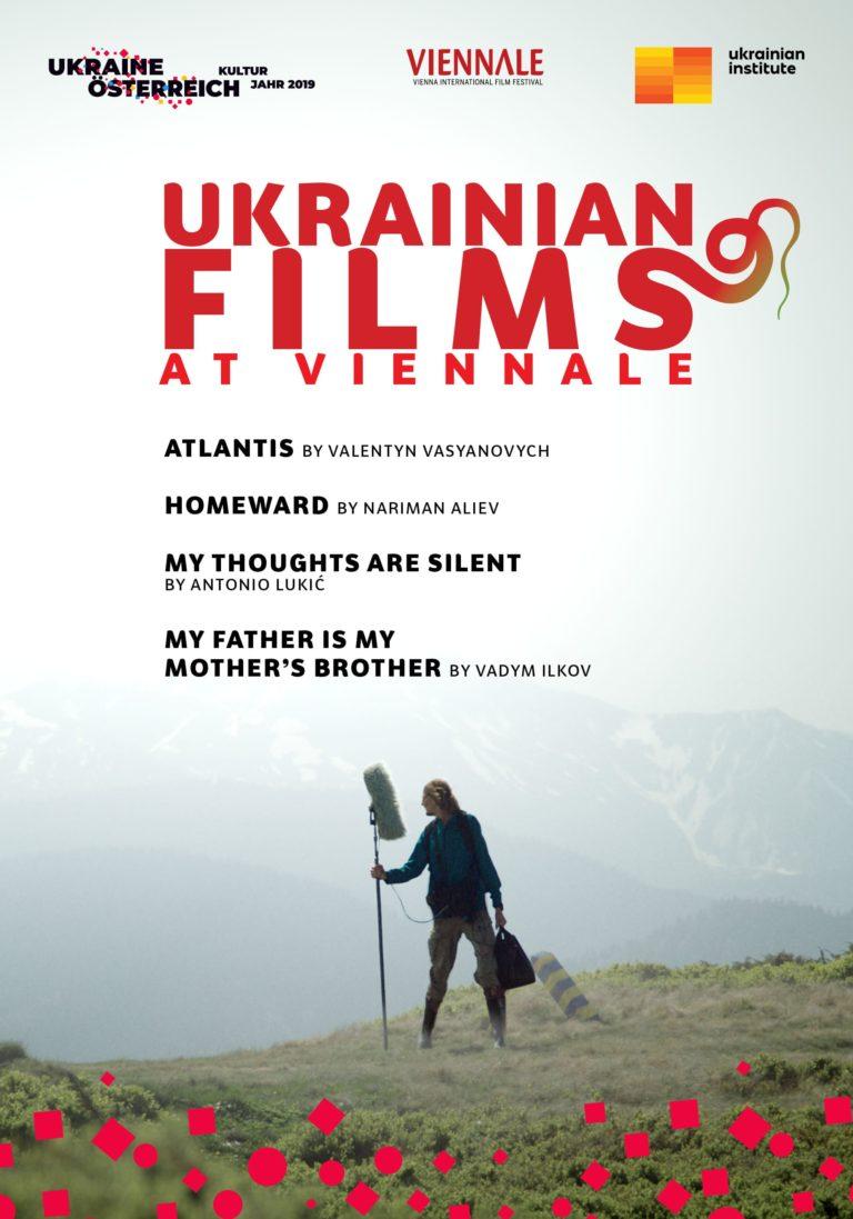 Ольга Бірзул про те, як кіно допомагає налагодити зв'язок з Європою
