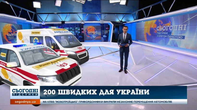 """Студия новостийного проекта """"Сегодня"""""""