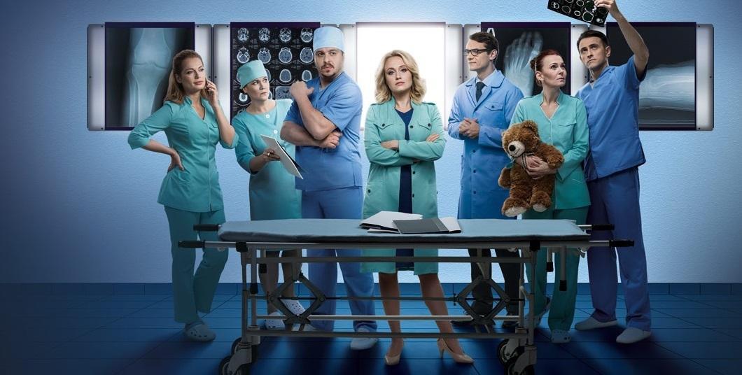 Картинки по запросу Канал «Украина» покажет шестой сезон медицинской драмы «Дежурный врач»