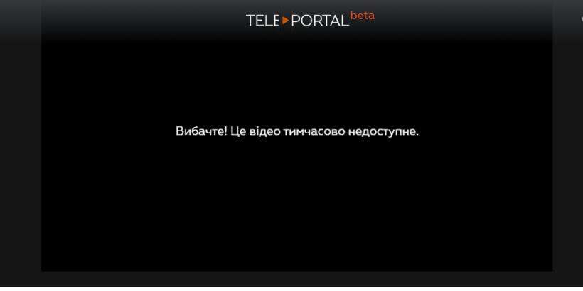 Новый канал перестал выкладывать «Первых ласточек» в сеть