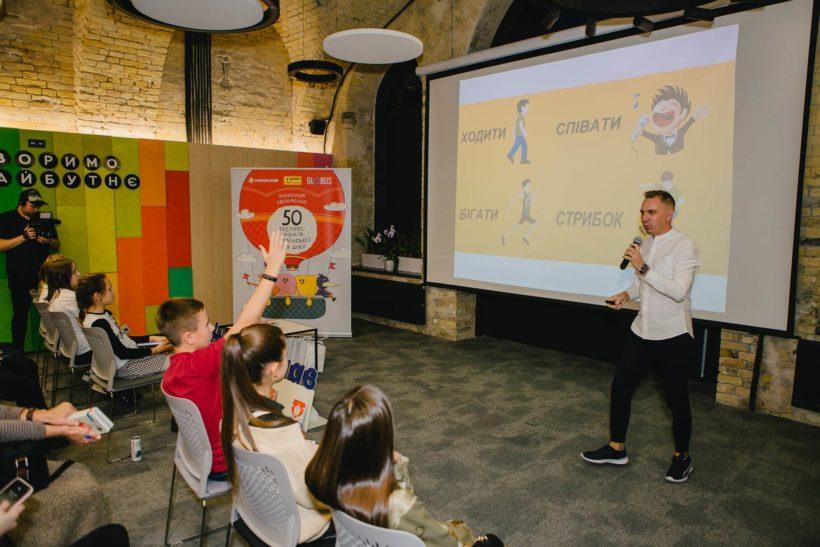 «ПлюсПлюс» і Олександр Авраменко презентували книгу «50 експрес-уроків української для дітей»